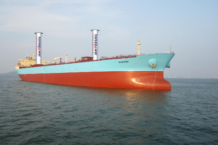 Norsepower's fuel-efficient technology expected to save approximately 10% in fuel consumption and associated emissions on a tanker vessel